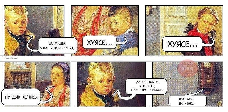smotret-vieb-mamku-kak-sleduet