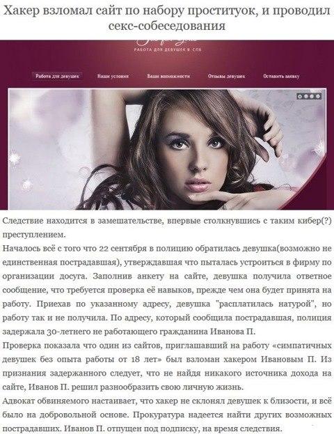 russkaya-tetya-rasplatilas-za-rabotu-naturoy-zasveti-moskvichek-v-transporte