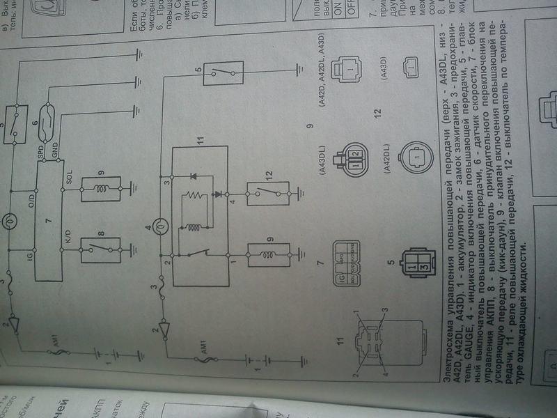 Вот схема от него DSC00376.JPG