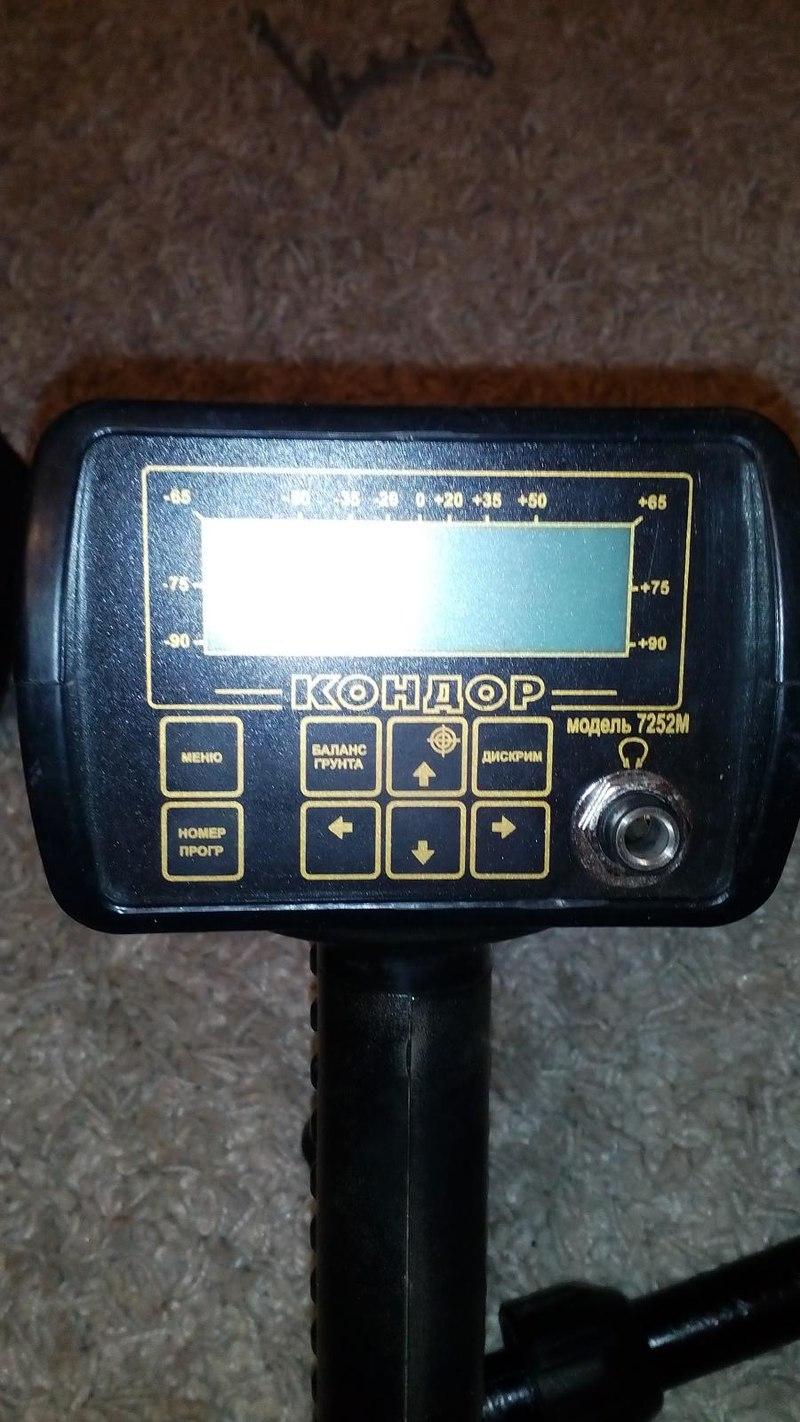 Продам металлоискатель ака кондор 5272 м - автозвук, навигац.