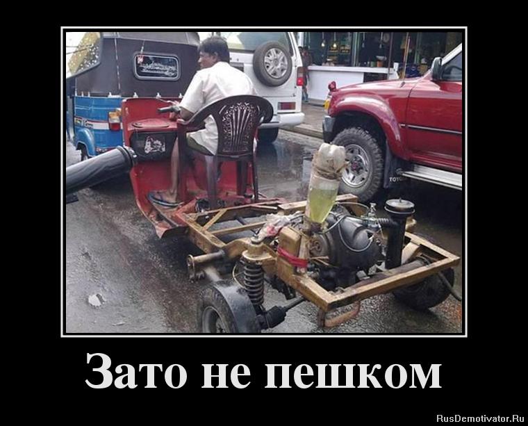 Каталог сайтов Main.Ru