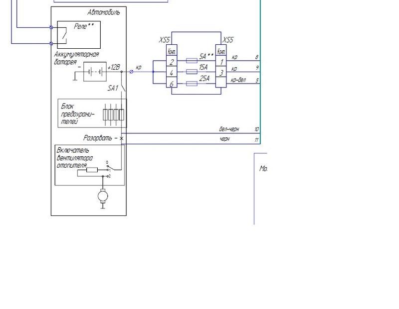 схема2.jpg