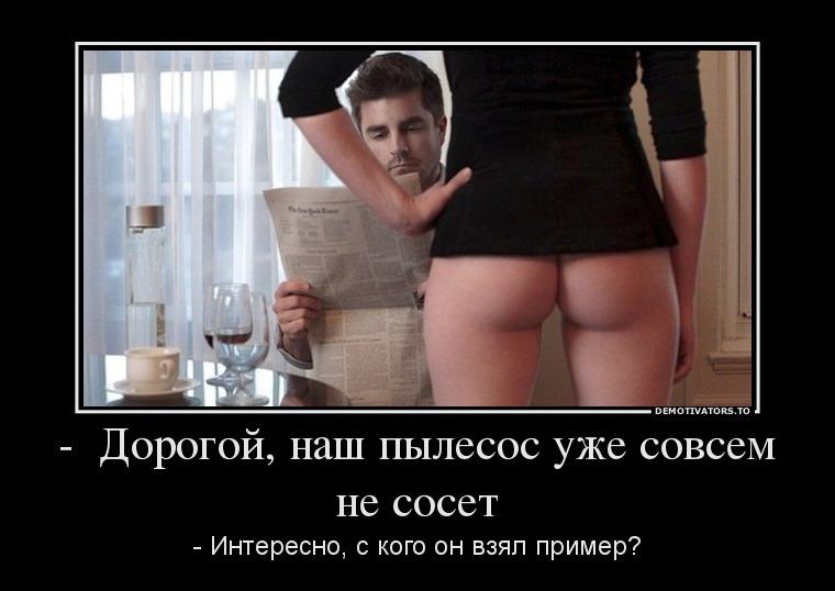 devushka-ne-soset