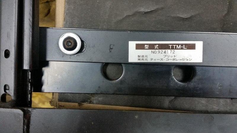 post-6782-0-27872000-1441618151_thumb.jp