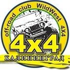 off-road39