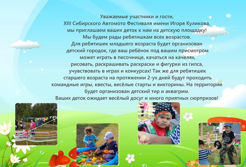 Детская Площадка1.jpg
