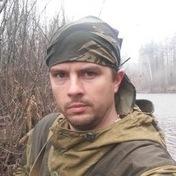 Вячеслав Аванесов