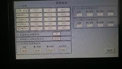 Аппаратный стенд для регулировки Тнвд 1 HDFTE