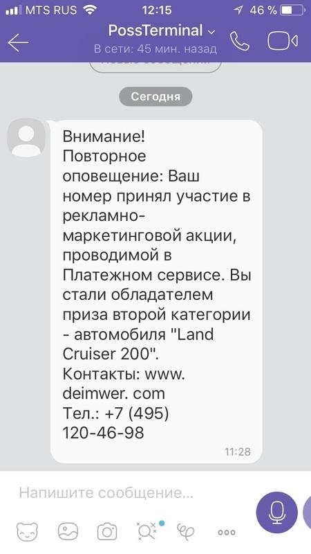6120E3BF-836B-47C3-A070-16031773AB18.jpeg