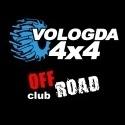 vologda4x4