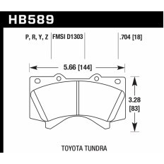 1_HAWK_HB589R.704_enl-232x232.jpg.3501640d3d11365507adcf0510ed767d.jpg
