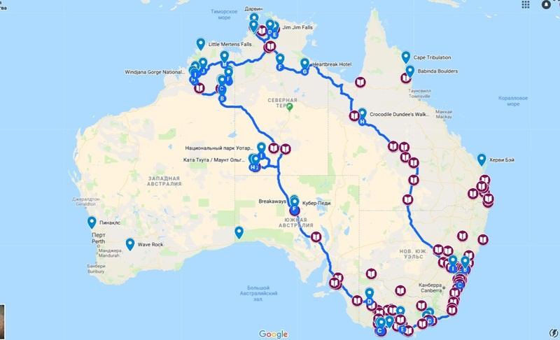 Карта маршрута Австралии 2018.jpg