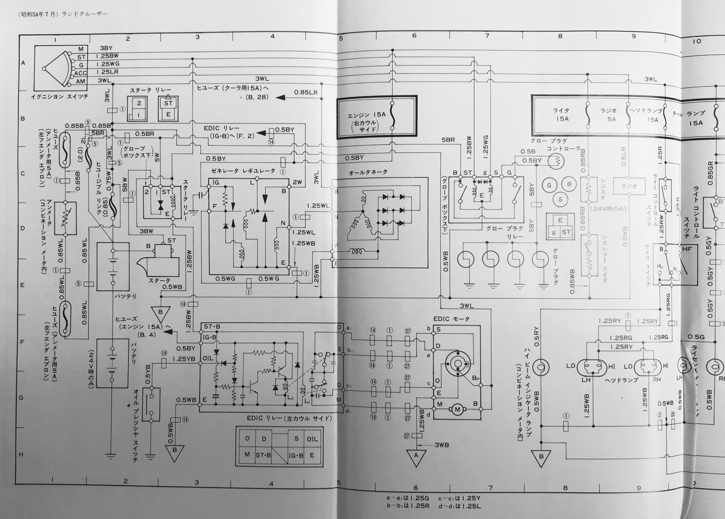 Tlc40 80 Bj74 Wiring Diagram 8ef68c36 1944 4b44 A52a 49e386b58fa2thumbjpega67fd4d06961d4dae31bd08f4e7138ed