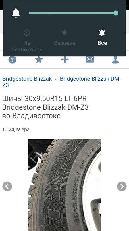 3CF2721F-BF62-4E9E-9469-F3200112E732.jpeg