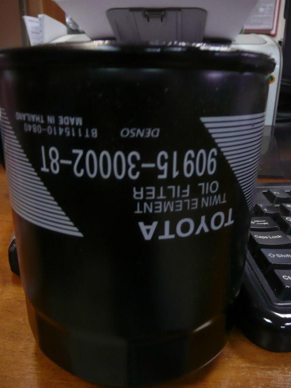 P1130991.JPG