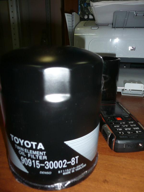 P1130993.JPG