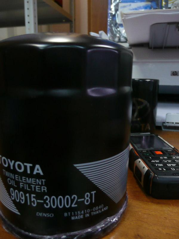 P1130994.JPG