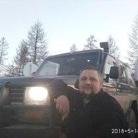 Pavel N