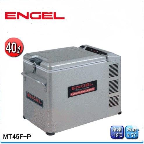 e-parts0222_eng-mt45f-p.jpg.d9661c2af66ce184499457d3c62d100c.jpg