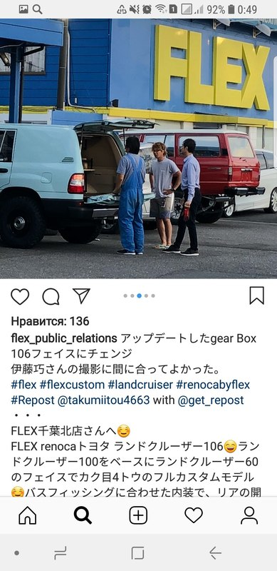 Screenshot_20180717-004936_Instagram.jpg