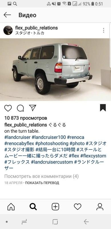 Screenshot_20180717-005103_Instagram.jpg