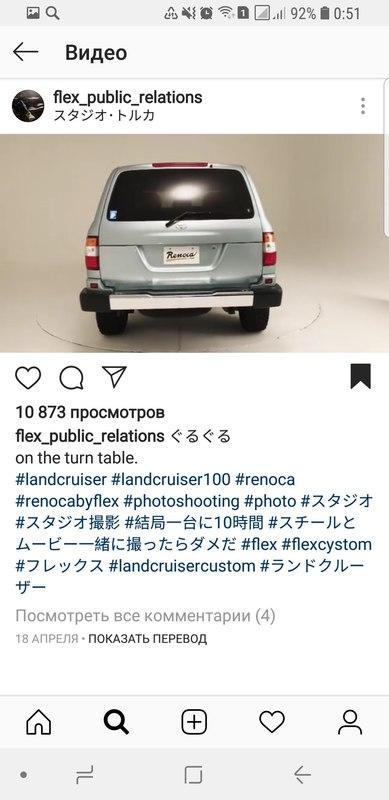Screenshot_20180717-005107_Instagram.jpg