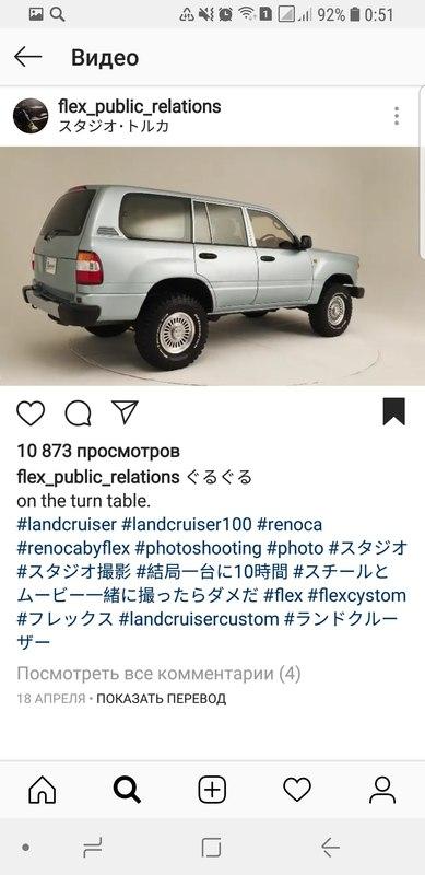 Screenshot_20180717-005114_Instagram.jpg