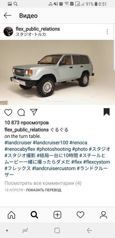 Screenshot_20180717-005131_Instagram.jpg