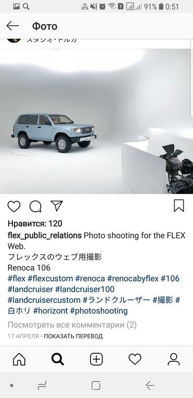 Screenshot_20180717-005149_Instagram.jpg