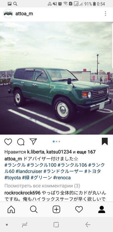 Screenshot_20180717-005424_Instagram.jpg
