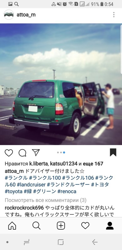 Screenshot_20180717-005434_Instagram.jpg