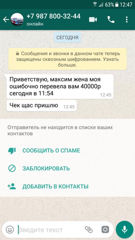 Screenshot_20180731-124709.png