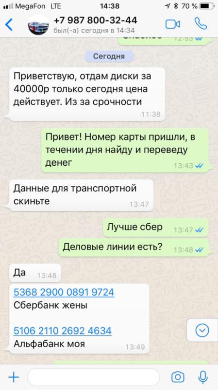 Screenshot_20180802-201723.png