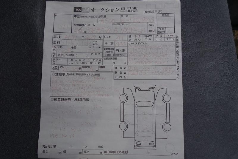 lr_DSC04458.JPG