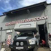 Toyota-style