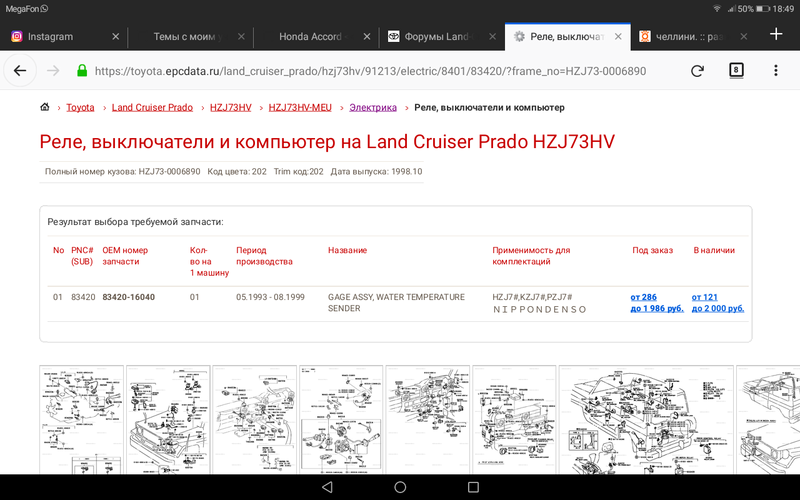 Screenshot_20190210-184913.png