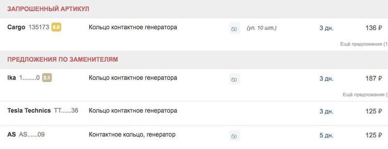 www.exist_ru.thumb.jpg.04ae1ff54bb2a26b11a90472a26b48b4.jpg