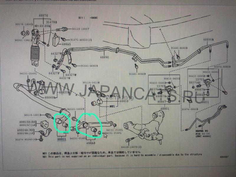 87EDCC53-79D6-485C-93B0-88AC68CFEB4B.jpeg