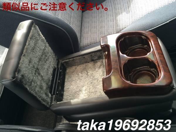 taka19692853-img600x450-1477402094qcqezx16451.jpg