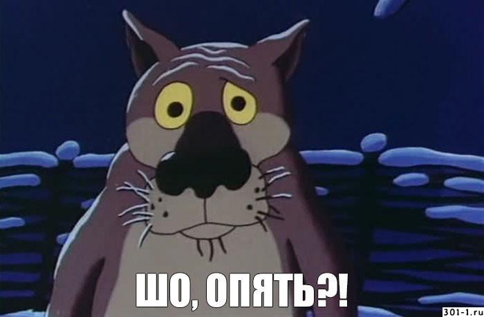 mem-sho-opyat_vxC7ddvfQN.jpeg