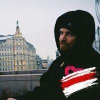 Максим Михальский