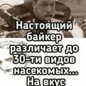 Павел 1161