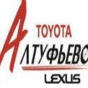 Тойота Алтуфьево