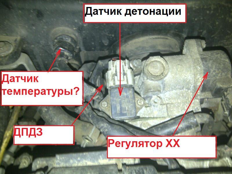 Фото датчик детонации на схеме