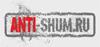 anti-shum