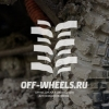 Off-Wheels