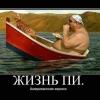 a.sovetnik